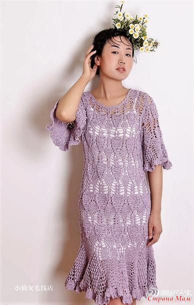 . Классика жанра+... Нежно-сиреневое платье.