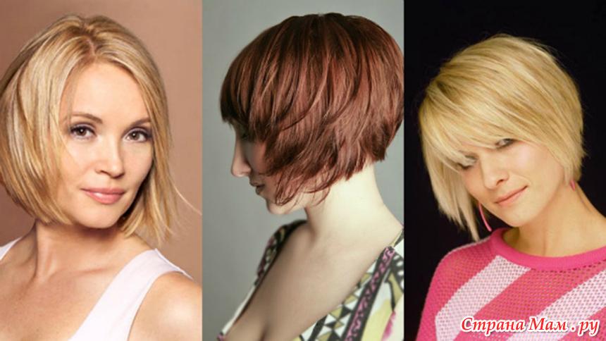 Прически для тонких волос без объема фото