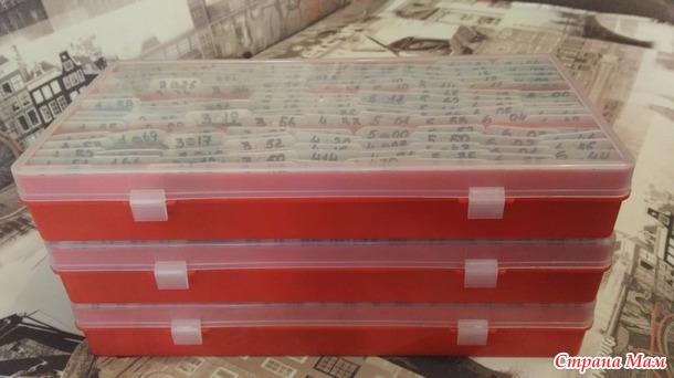 коробки с нитками для вышивания