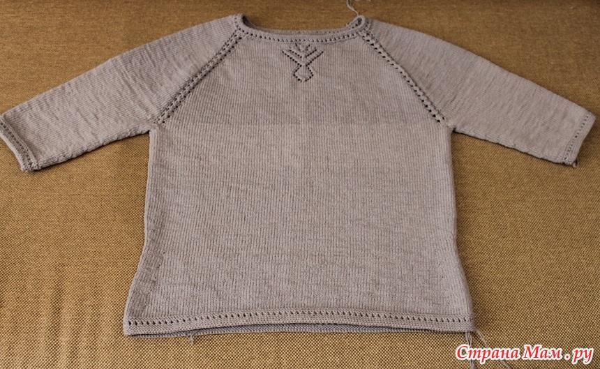 针织带有纹饰的衬衫 - maomao - 我随心动