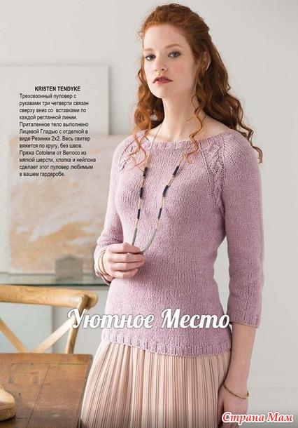 Cabled Raglan Pullover by Kristen TenDyke