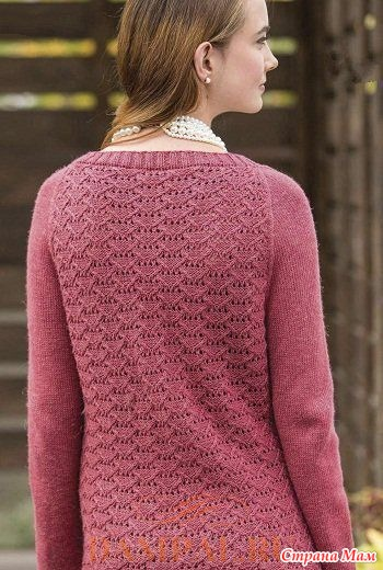 Вязаный пуловер «Talmage»
