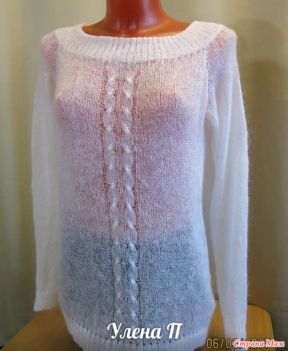 Мохеровые Пуловеры