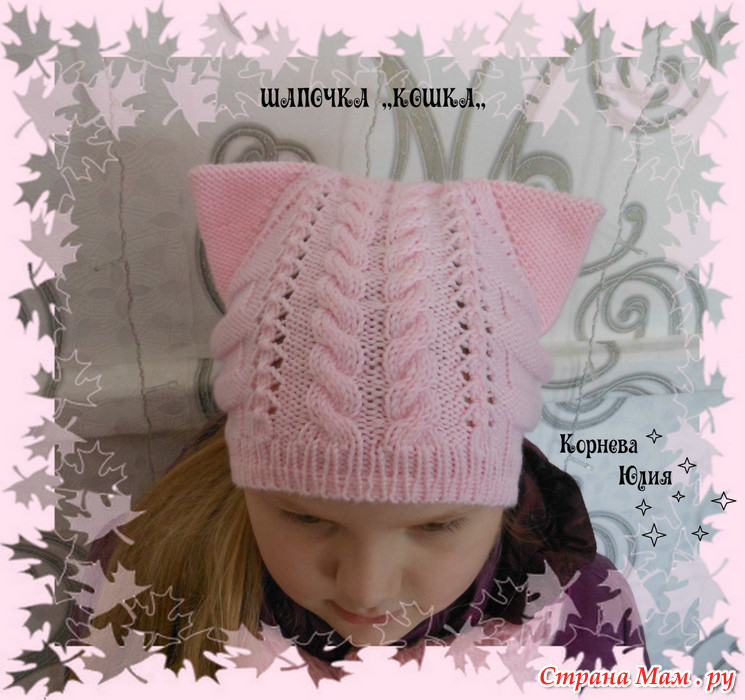 女孩的猫帽子 - maomao - 我随心动