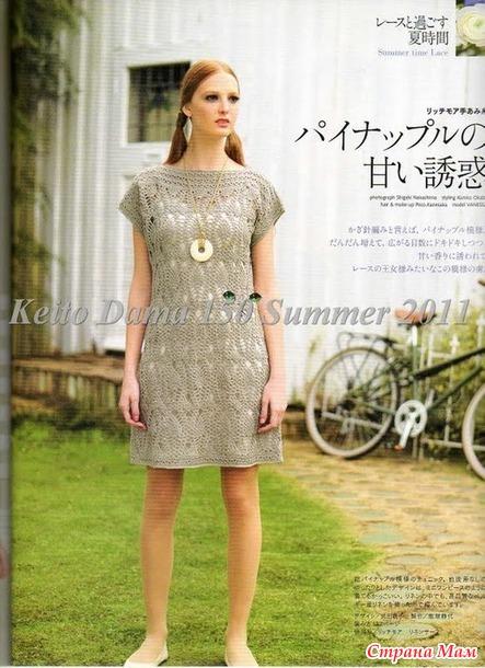 Женское платье крючком на лето.