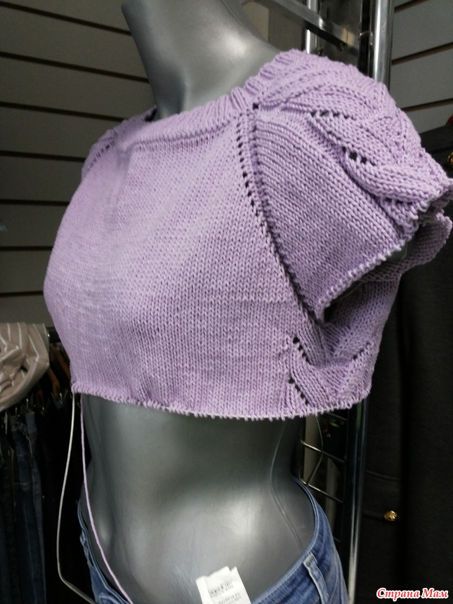 针织紫色袖镂空衣 - maomao - 我随心动