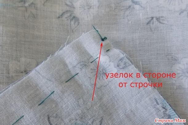 Шьем юбку-татьянку (часть 1 – вводная)