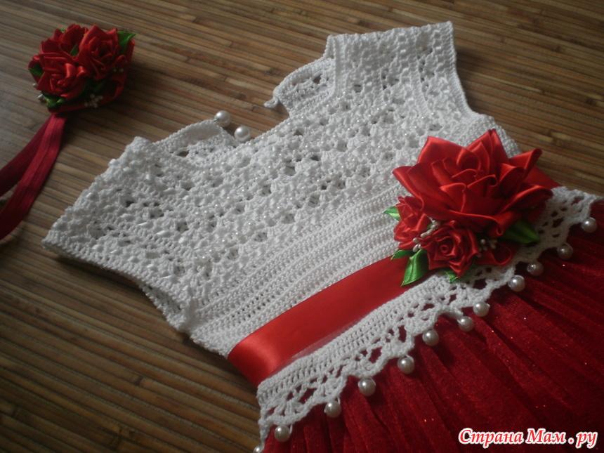 Вязаное платье с юбкой из фатина