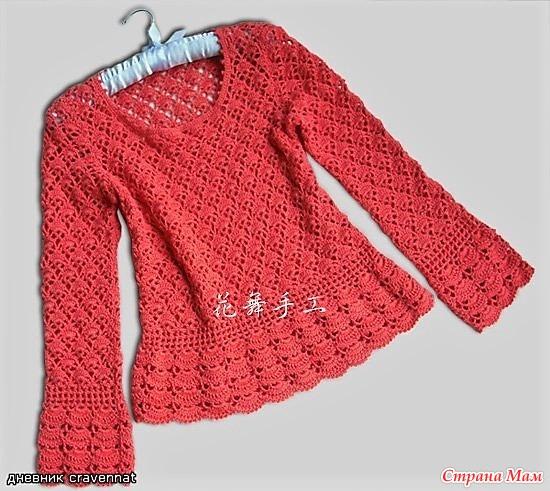 . Розовый ажурный пуловер.