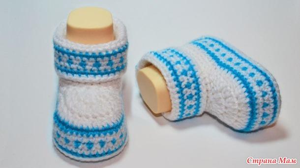 Пинетки для новорожденных связанные крючком мастер класс
