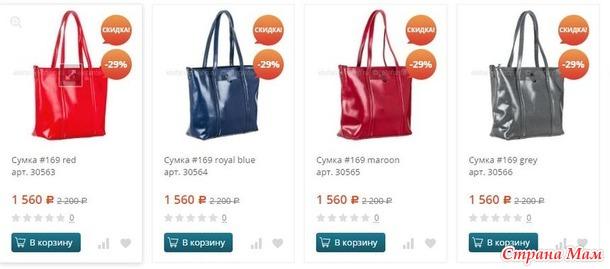 LUXBAG - Копии элитных сумок и аксессуаров