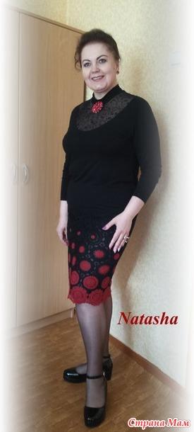 女士的裙子 - maomao - 我随心动