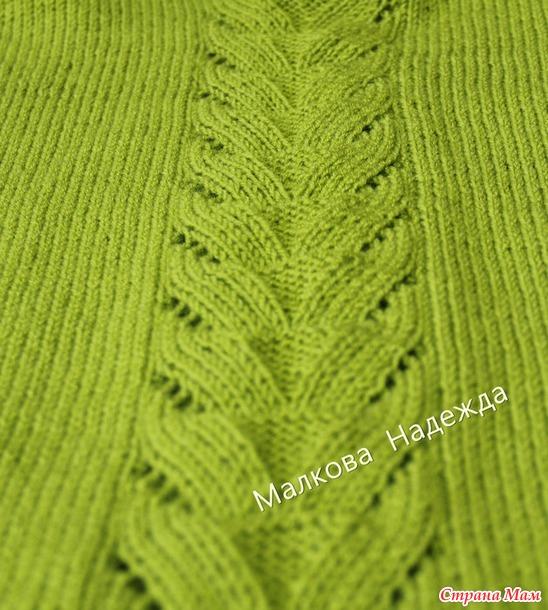 Пуловер спицами ( реглан сверху ).