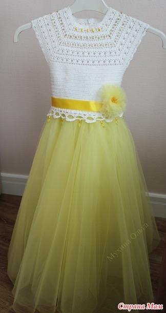Платье комбинированное для торжества.