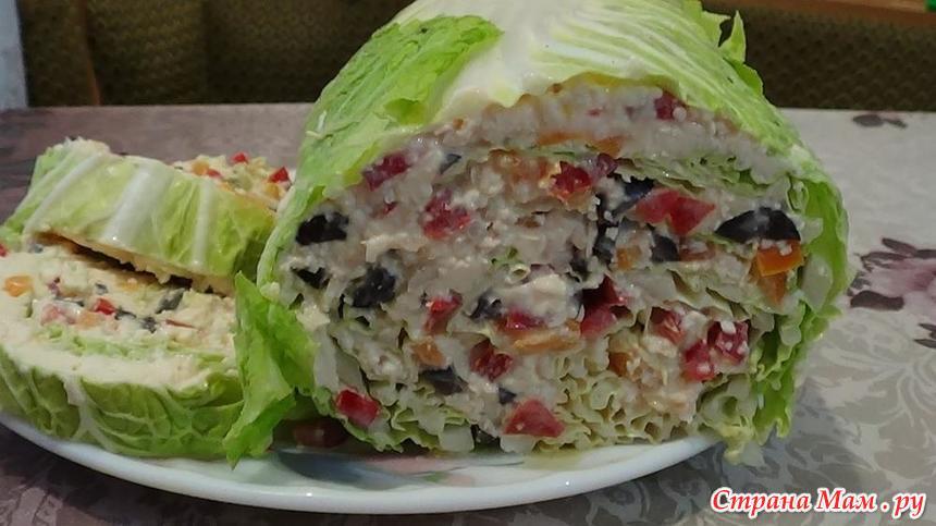 Вкусные салаты с пекинской капустой фотографиями