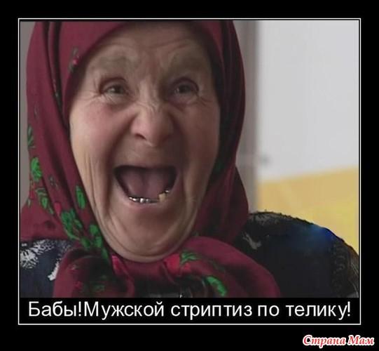 буду бабу фото