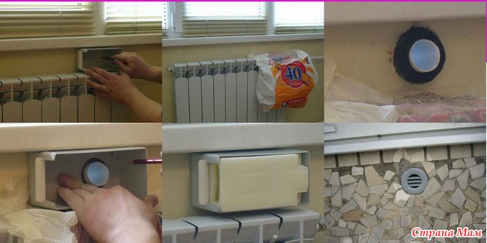 Как сделана вентиляция пластиковых окон 461