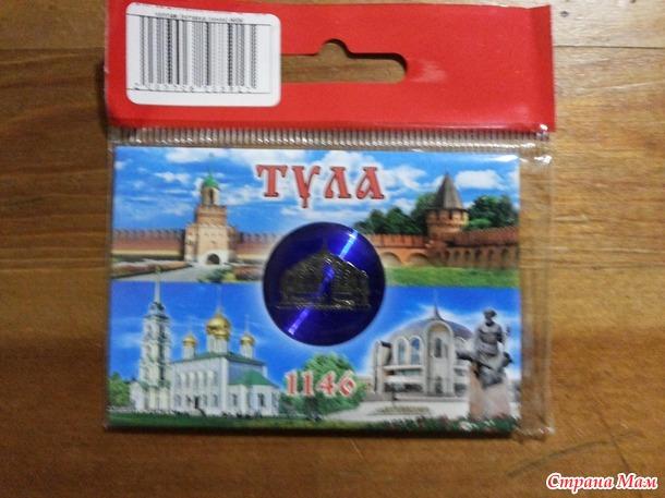 А у меня есть конфеткааа)))