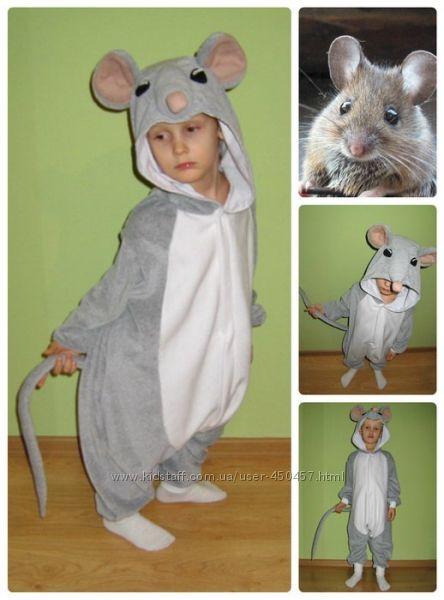 Костюм мышки своими руками для ребенка