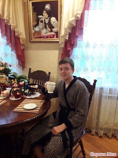 . Мужской махровый халат для сына.