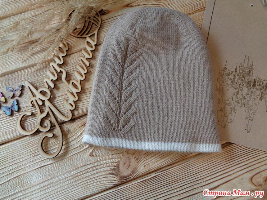正反两面可戴的帽子 - maomao - 我随心动
