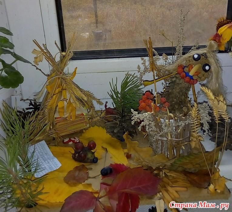 Поделки из природного материала своими руками по теме осень