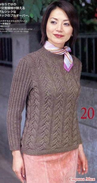 Пуловер с фактурным узором. Спицы.