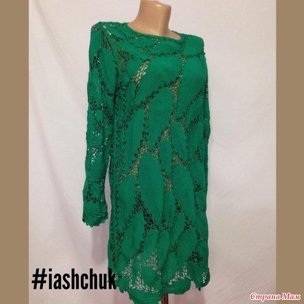 . Платье-туника листопад.