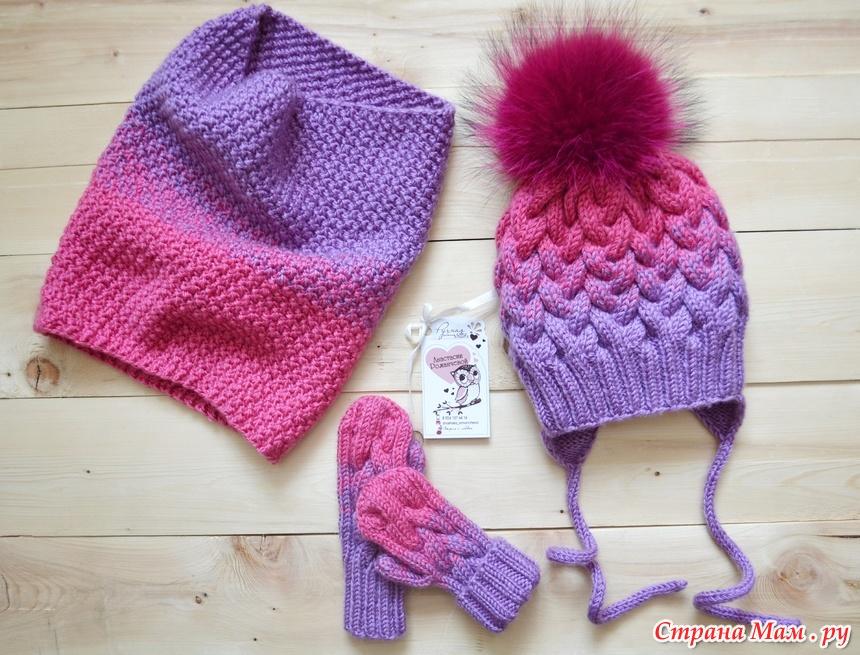 Вязание шапок спицами детям градиентом