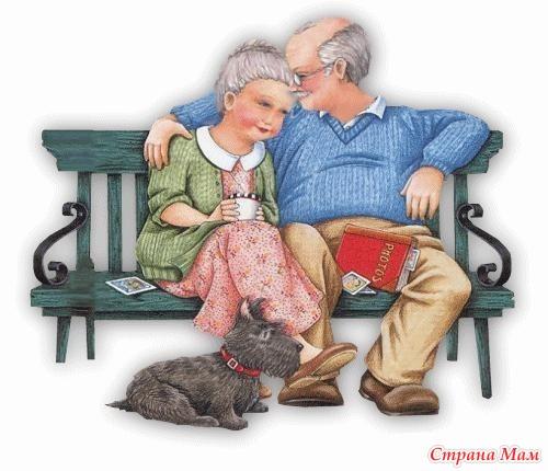 Поздравление бабушки и дедушки с их днем