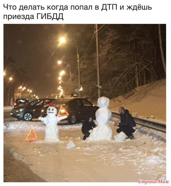 Скоротали время))
