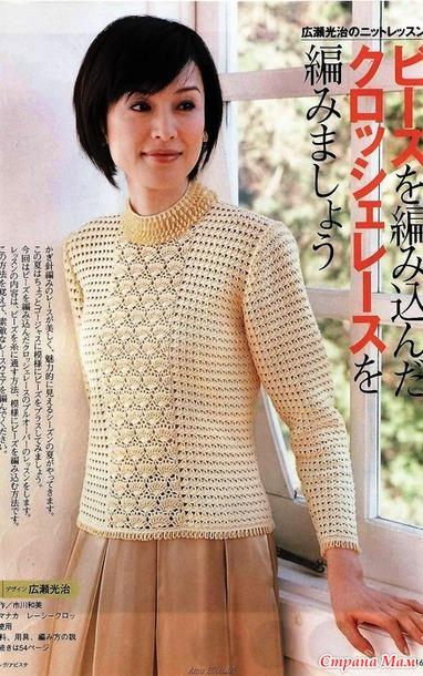 Ажурный пуловер с воротником-стойка. Крючок.