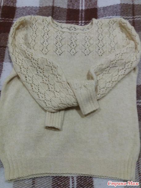Джемперок с ажурными рукавами