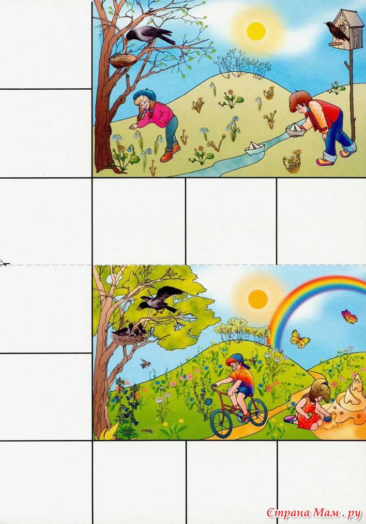 Картинки для игровых уголков в группе посадка