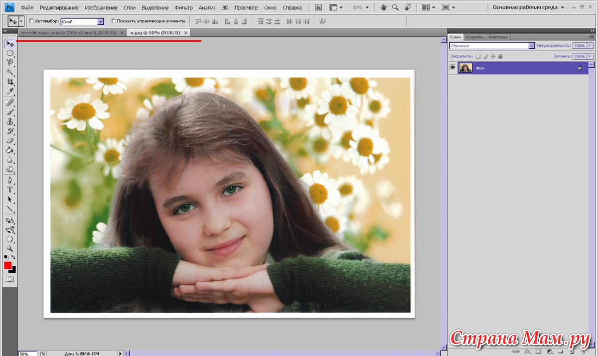 вставить в другое фото фото в программа