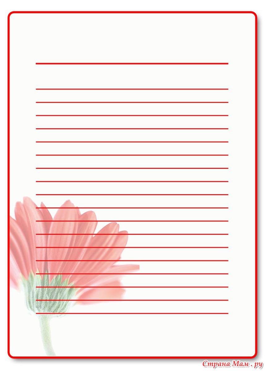 Картинки чтобы писать текст