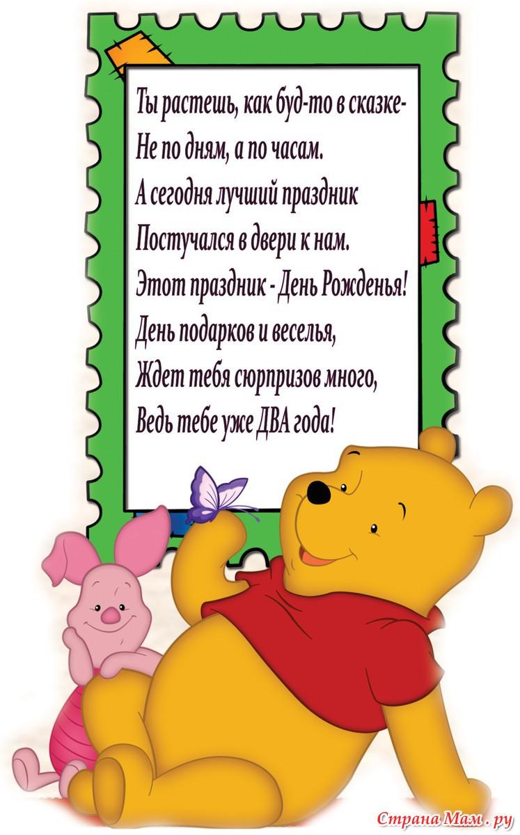 подобрать поздравления с днем рождения двум сыновьям то, что московская