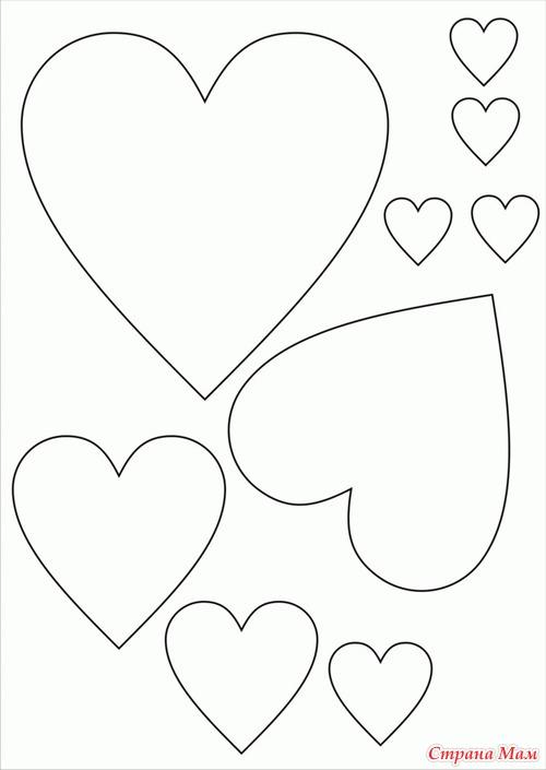 шаблон открытки к дню матери для вырезания событие жизни