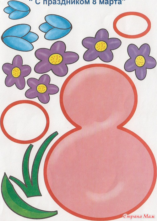 Аппликация для детской открытки