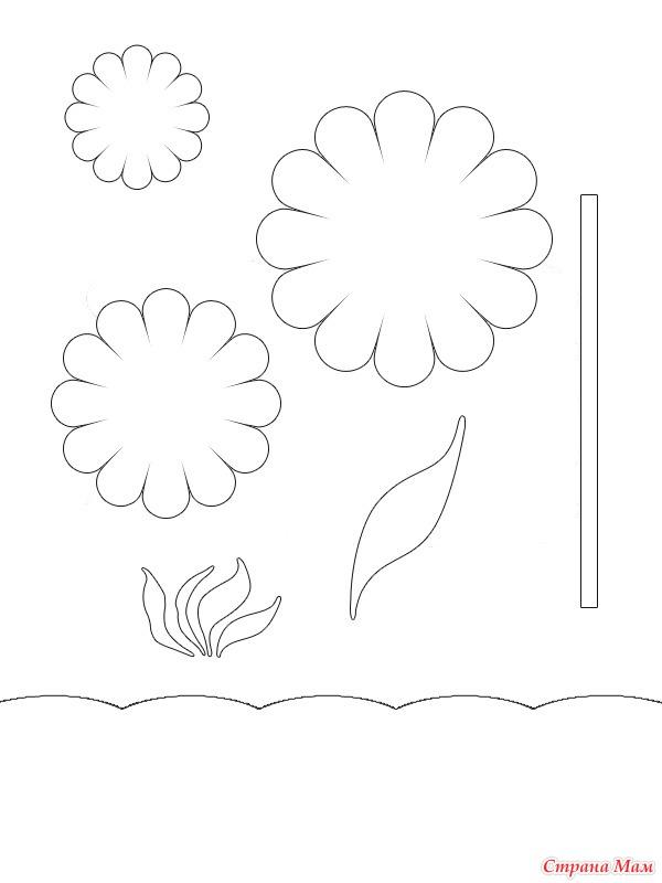 объемная открытка аппликация ко дню матери с шаблонами первый