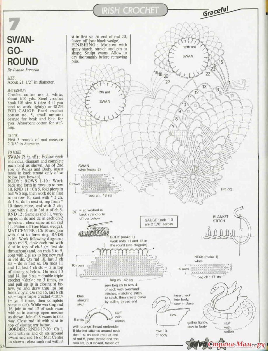 Салфетки крючком лебеди схема фото 454