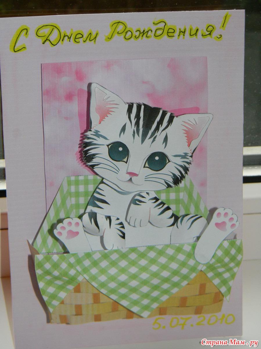Сделать открытку для сестры своими руками