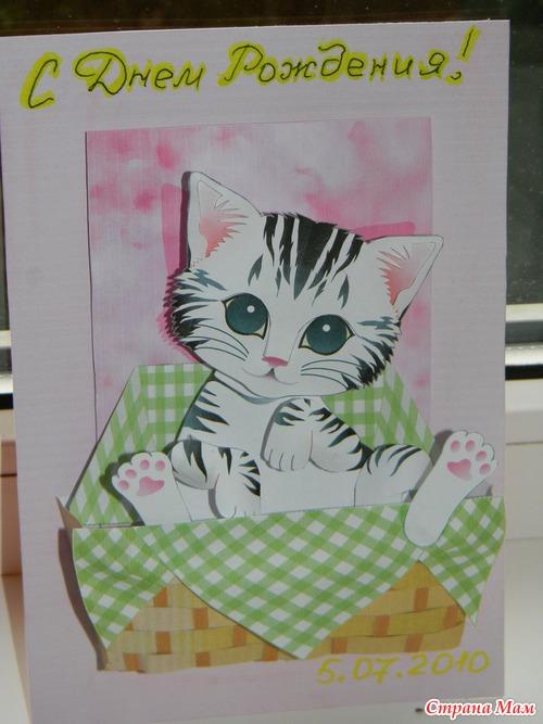 Новосельем, как сделать открытку для сестры 10 лет