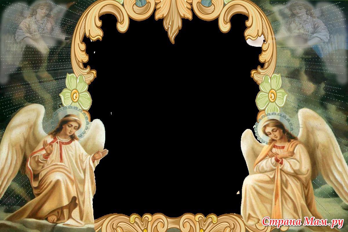 Открытки на религиозные темы