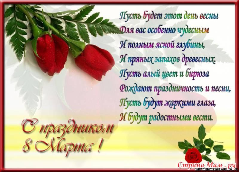 http://st.stranamam.ru/data/cache/2010mar/07/22/144369_92504.jpg