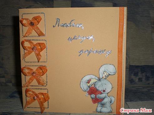 открытка 1,1