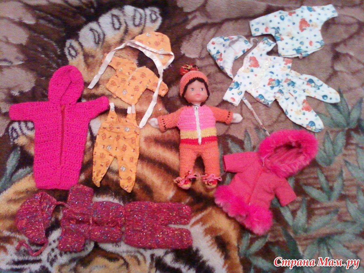 одежда для пупса вязание страна мам