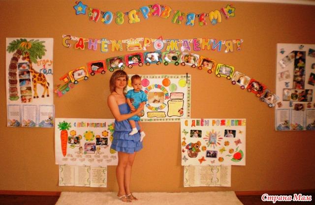 Стенгазета ко дню ребенка своими руками фото 330