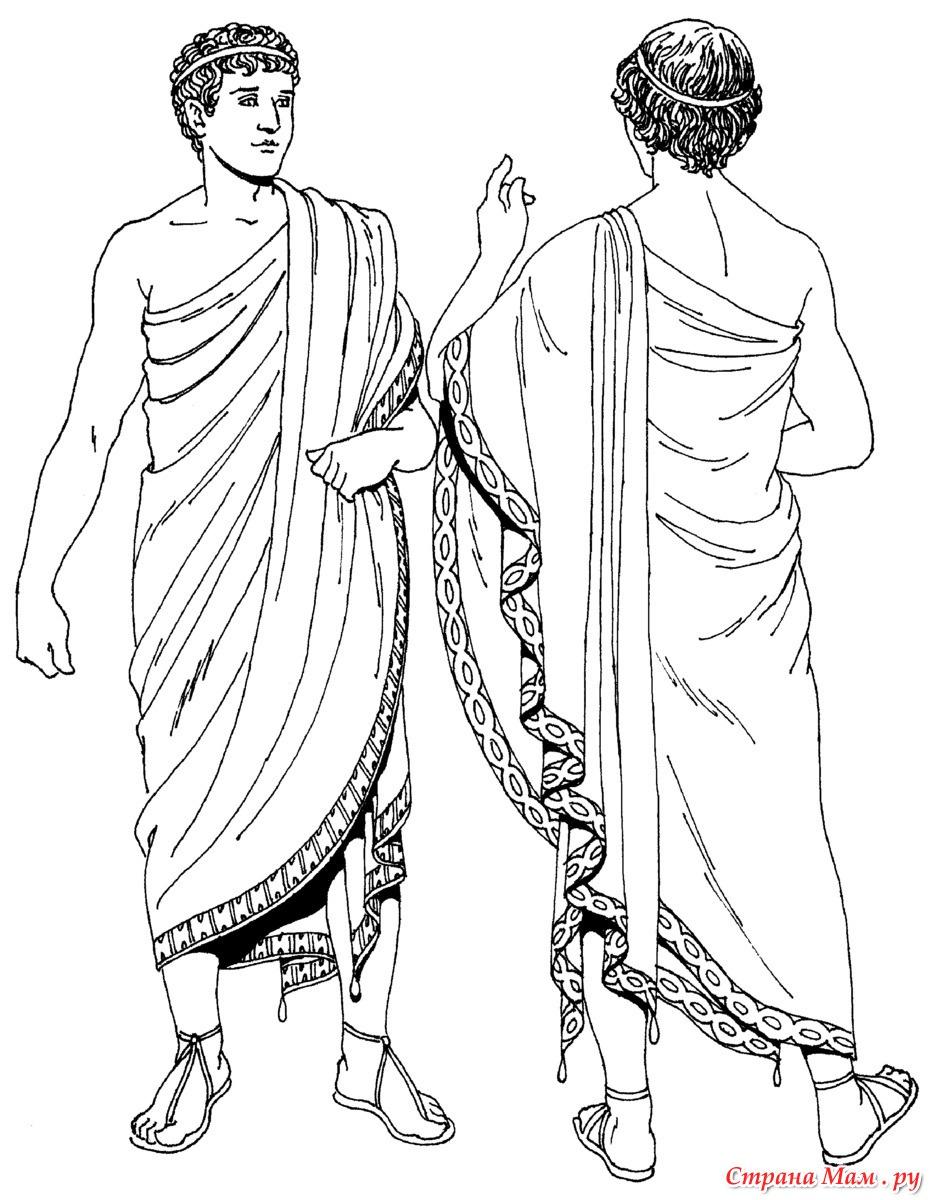 костюм древнего греции картинки телефоне местоположение цифрами