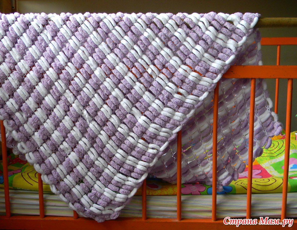нежный плед из помпонной пряжи вязание для детей страна мам